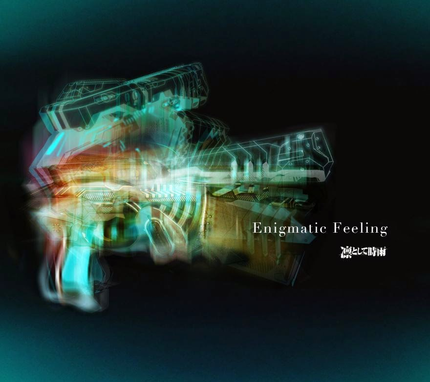 """Enigmatic Feeling"" by Ling Tosite Sigure"