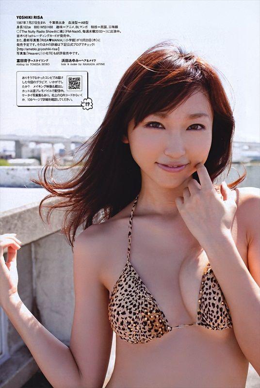 Risa Yoshiki Hot