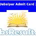 GCF Jabalpur Admit Card 2016 Exam Date Hall Ticket