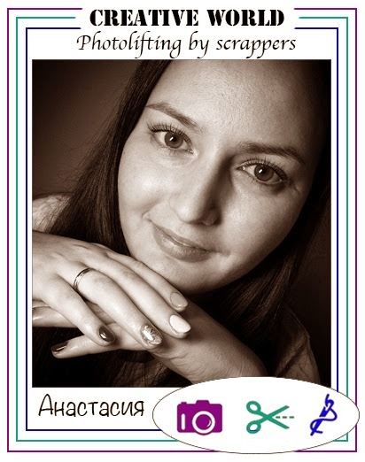 Миронова Анастасия