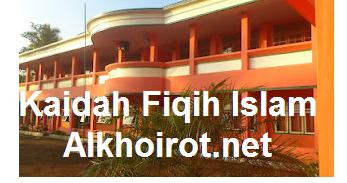 Kaidah Fiqih Islam