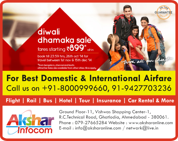 Spicejet Diwali Dhamaka Sale....