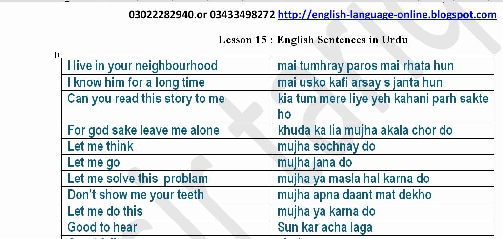 learn english studies in urdu   learn english urdu