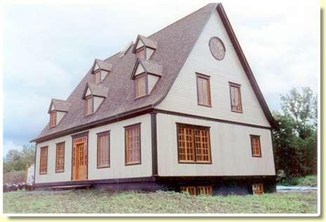 Maison vendre maison vendre sept les for Porte et fenetre vaillancourt sept iles