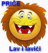 Lav i lavići