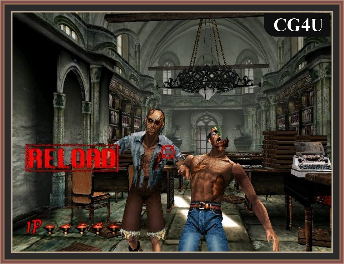 The House Of The Dead PC Game ScreenShot
