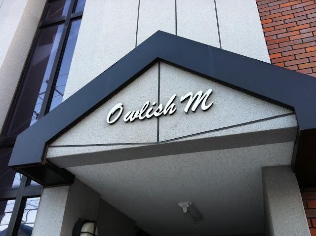 Owlish M
