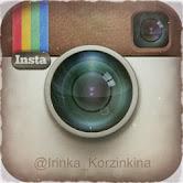 Инстаграм... Здесь много фотографий моих работ!