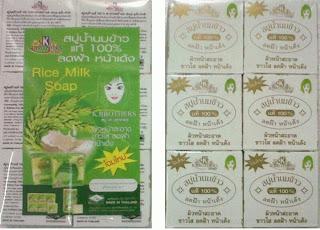 sabun beras thailand