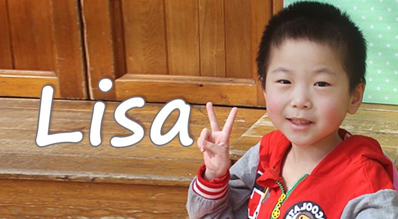 October 6th, 2018: Lisa! (China)
