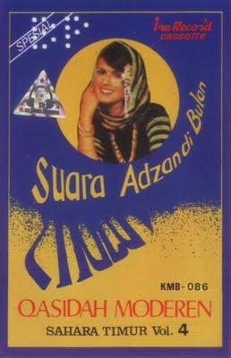 Lirik Lagu Tarian Sahara Sahara Timur | Kang Sun's Blog