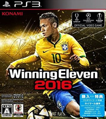 [PS3][ウイニングイレブン 2016] (JPN) ISO Download