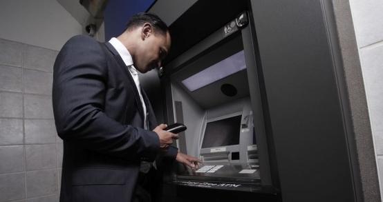ATM Bank Jabar Banten Bogor