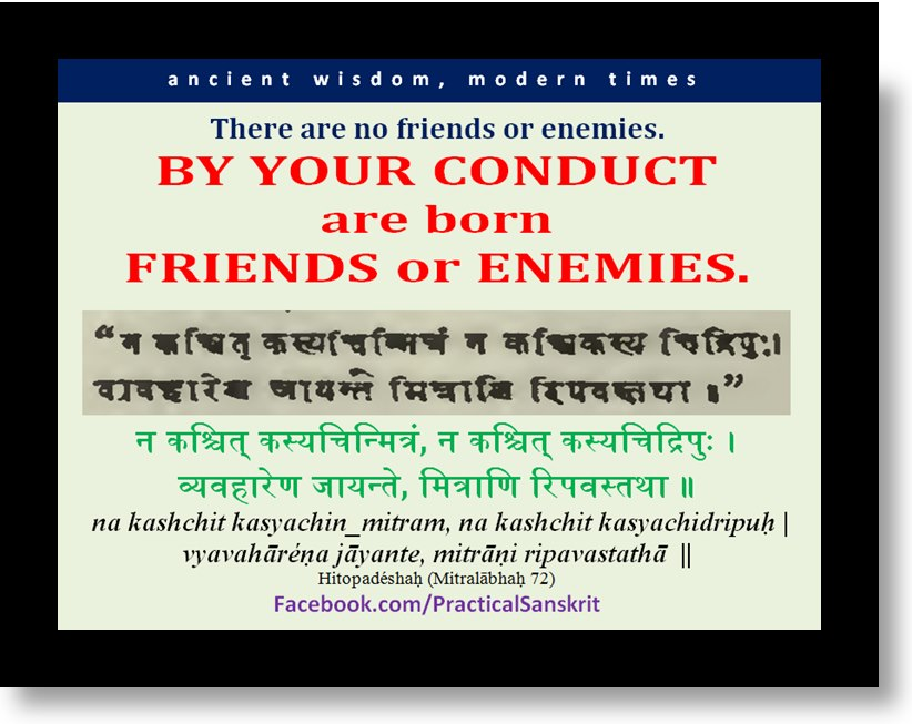 Practical Sanskrit 2012