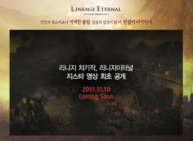 Screens Zimmer 6 angezeig: lineage eternal download