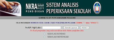 SAPS+Sistem+Analisis+Peperiksaan+Sekolah