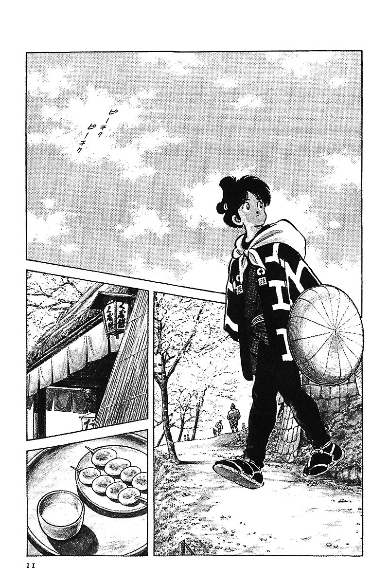 Nijiiro Togarashi - Ớt Bảy Màu chap 1 - Trang 13