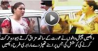 Pakistani Larki ny Thapar Dy mara Behoda Mazaq Par