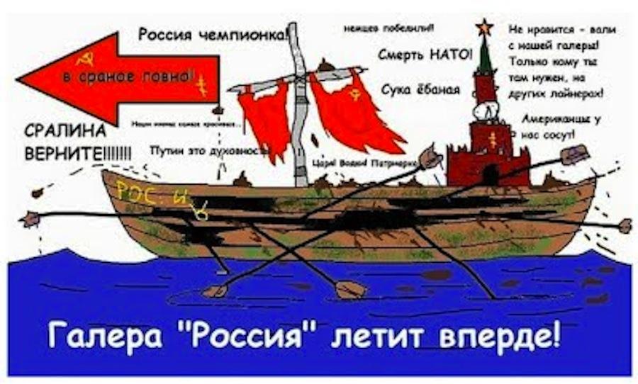 Климкин призвал Россию к реальным переговорам по Донбассу - Цензор.НЕТ 9221