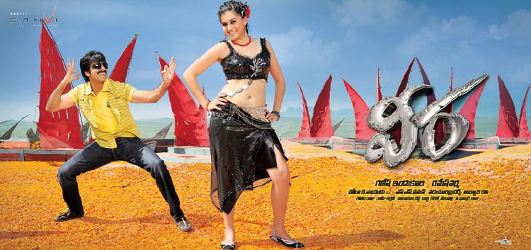 mr raviteja All three plays were directed by the director mr ramesh talwar the mass maharaja - ravi teja, super star gopichand, allari naresh, naga arjuna.