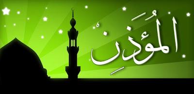 تحميل تطبيق المؤذن لهواتف الاندرويد Download Al-Moazin Android