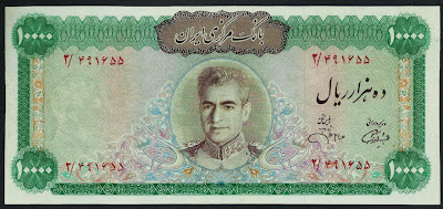 Iran Currency 10000 rials banknote Shah
