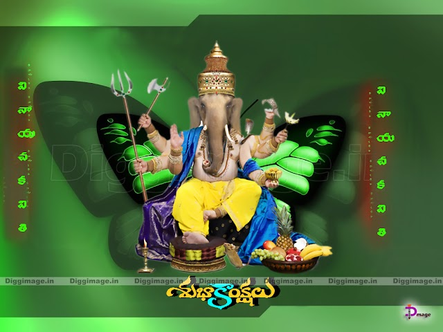 Vinayaka Chavithi, (or) Ganesh Chaturthi 3 D Greetings And Wallpapers With A Different Look