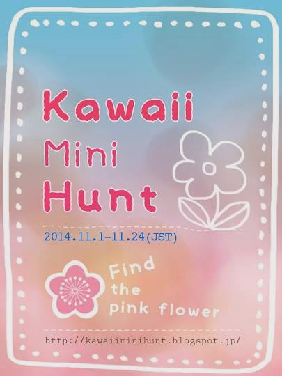 Kawaii Mini Hunt
