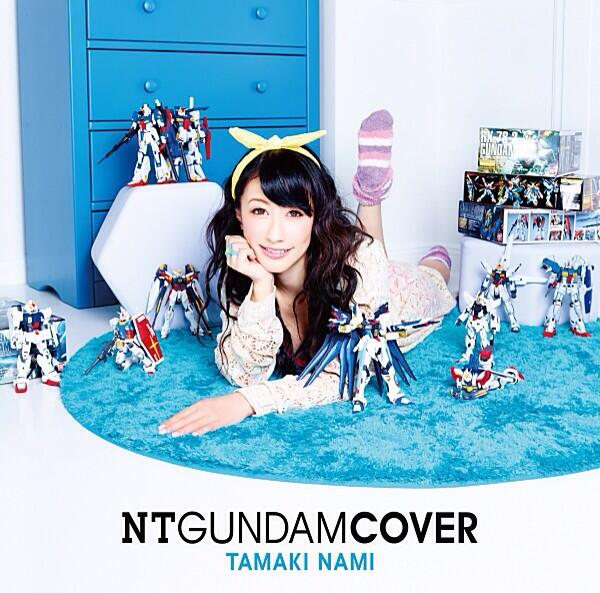 「NT GUNDAM COVER」 - Regular Ed.