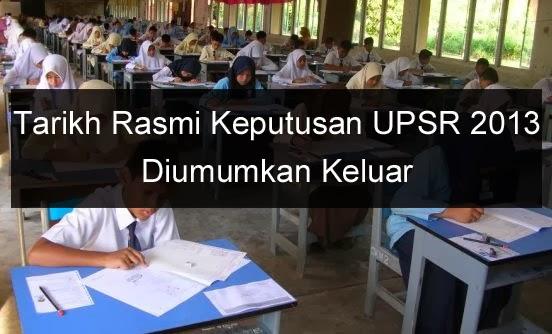 Semakan Keputusan UPSR 2013 - Online dan SMS