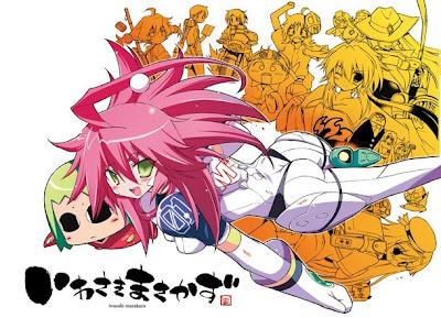 Kemeko Deluxe! Manga final Dengeki Daioh