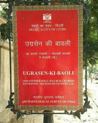 ASI Board at Agrasen Ki Baoli