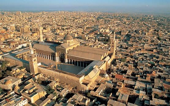 Tus ciencias sociales 535 islam el urbanismo hispano - Fotos de damasco ...