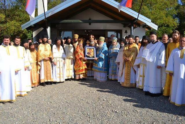 Сербская Истинно-Православная Церковь