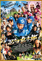Download Ninja Kids (2011) DVDRip 400MB Ganool