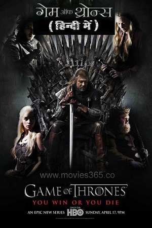 Game of Thrones S04 All Episode [Season 4] Complete  [Hindi Dubbed] Download 480p BluRay