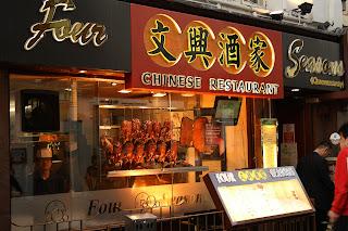 Restaurante en el ChinaTown de Londres