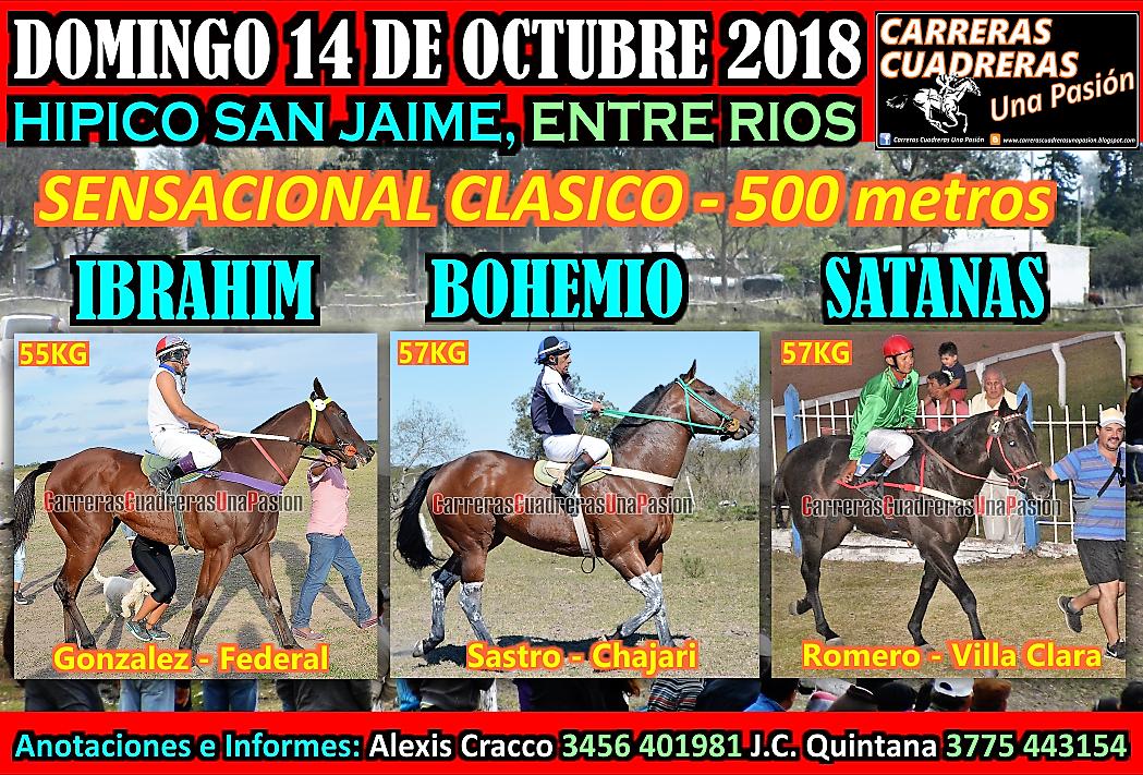 SAN JAIME - CLASICO 500