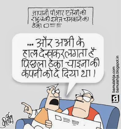 china, rahul gandhi cartoon, congress cartoon, cartoons on politics, indian political cartoon, election 2014 cartoons, assembly elections 2013 cartoons, political humor