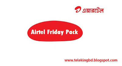 Airtel Friday Pack 1 GB Internet/Data Pack At 50tk