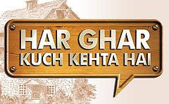Har Ghar Kuch Kehta Hai - Sony Tv