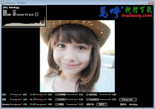 免費看圖軟體 JPEG View