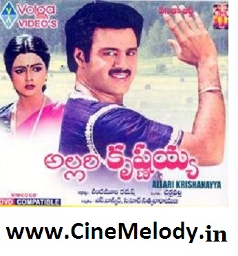 Allari Krishnayya  Telugu Mp3 Songs Free  Download  1986