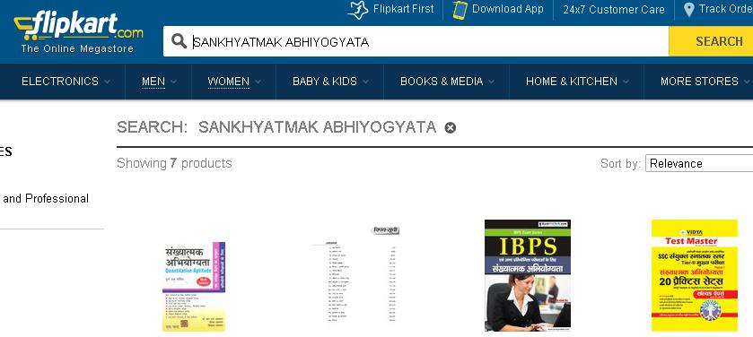 http://www.flipkart.com/search?q=sankhyatmak+abhiyogyata&as=on&as-show=on&otracker=start&as-pos=1_q_sankhya&affid=kheteshwa