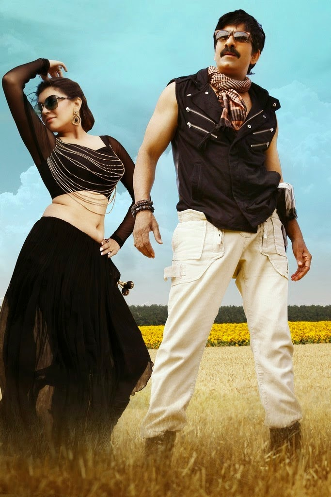 Power Movie Latest Stills | Ravi Teja | Hansika | Gallery