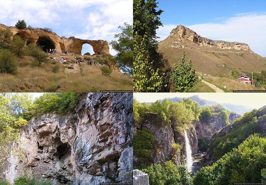 Экскурсия на Медовые водопады и гору Кольцо