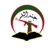 وبسایت رسمی جنبش مقاومت (جندالله)