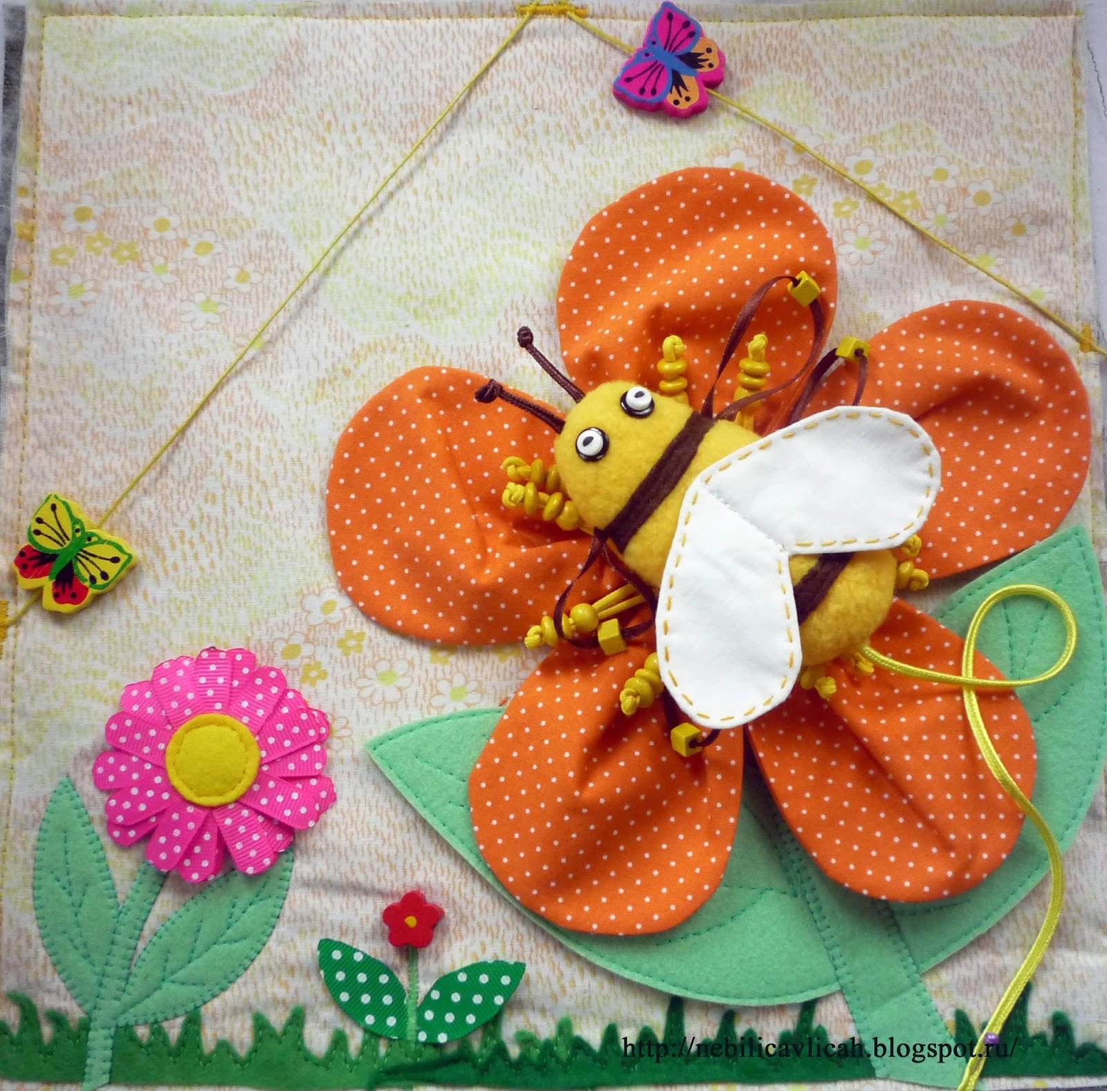 развивалки развивающая книжка пчелка развивашка