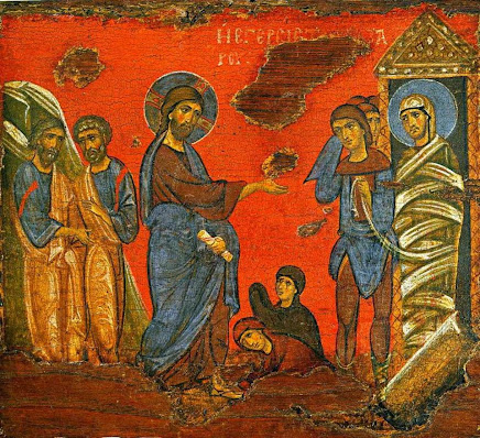 Τριώδιον-Τεσσαρακοστή-H προ των Βαΐων