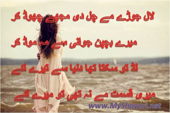 Waqt Mila Toh Sochen Gey | Attaullah Khan | Urdu Shayari ...